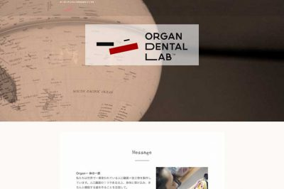 organdental-jp